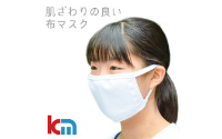 コットン綿80%の肌ざわりの良い布マスク 白